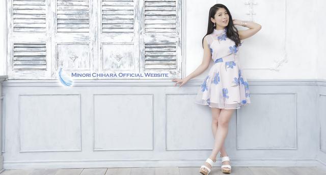 画像: 茅原実里オフィシャルサイト-Minori Chihara Official Website-