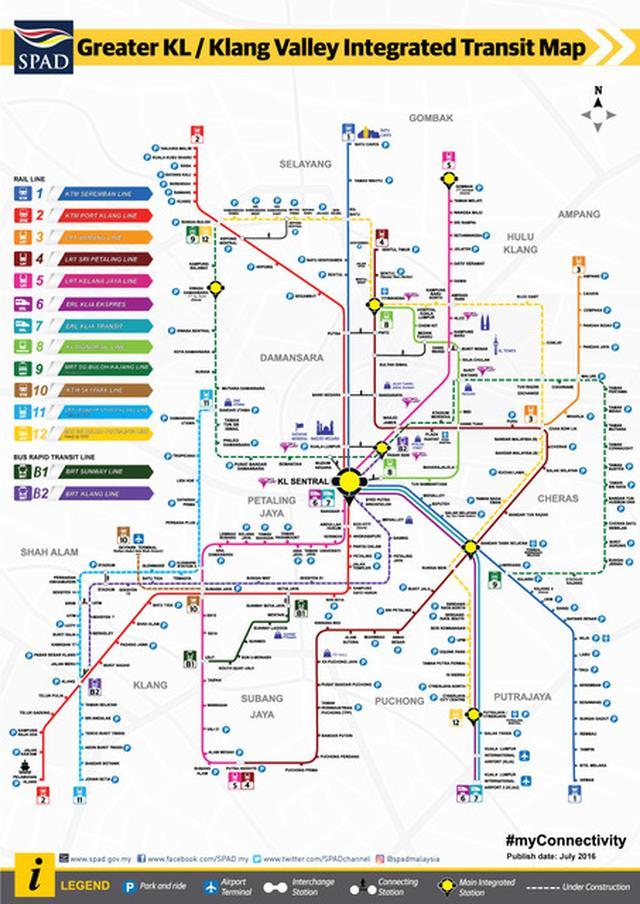 画像: マレーシア政府観光局 オフィシャルブログ:KLを走るMRT、もうすぐ開通!?