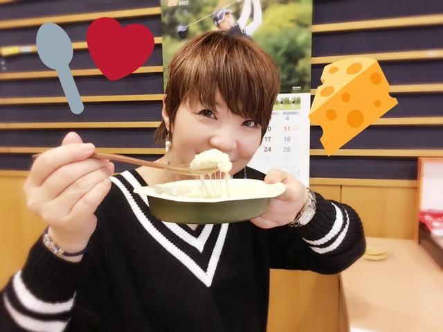 画像: 「明治 濃厚チーズリゾット」を試食中! チーズ、超濃厚♡♡♡ 今日のプレゼントをぜひチェック!!!