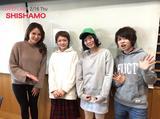 画像: 2/16(木)ゲスト「SHISHAMO」さん
