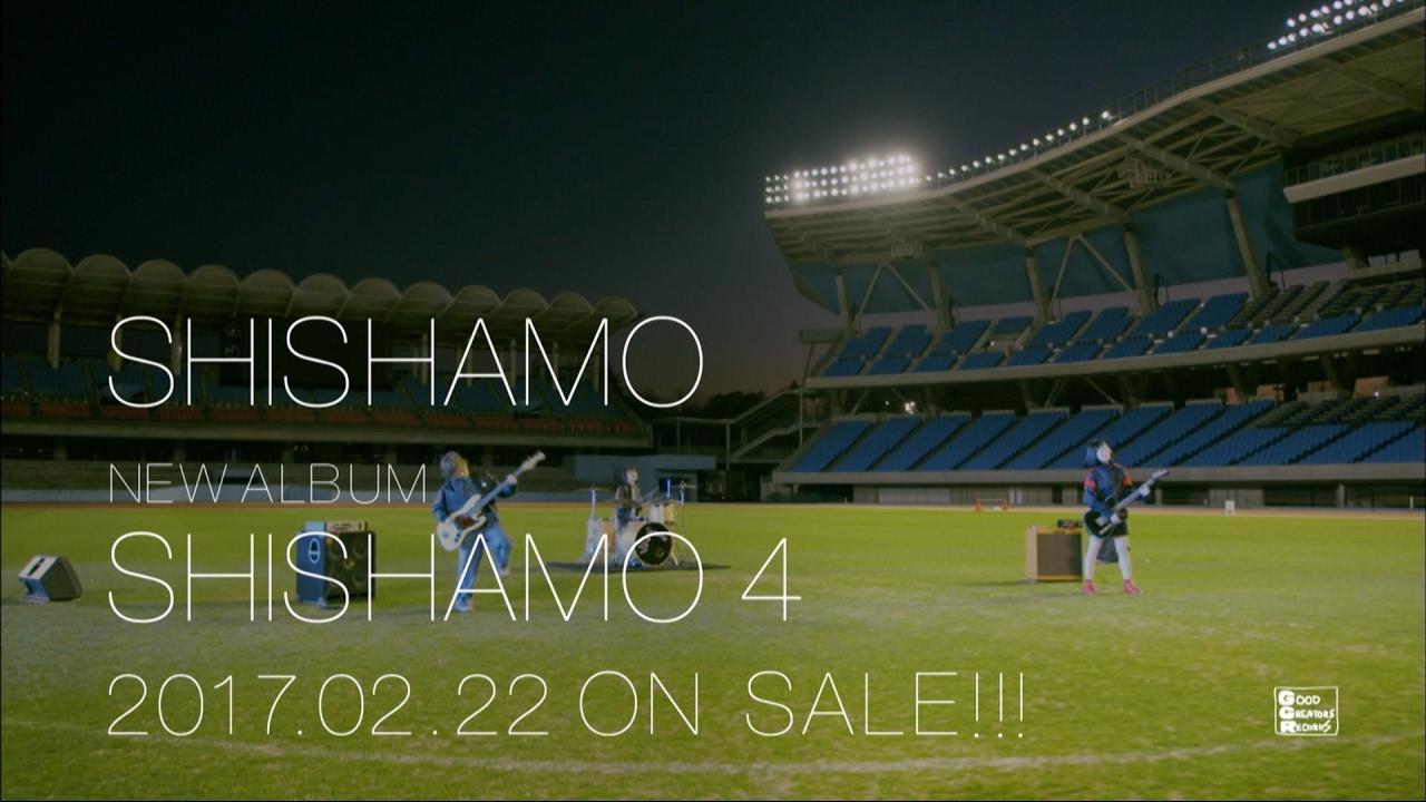 画像: SHISHAMO「SHISHAMO 4」SPOT youtu.be