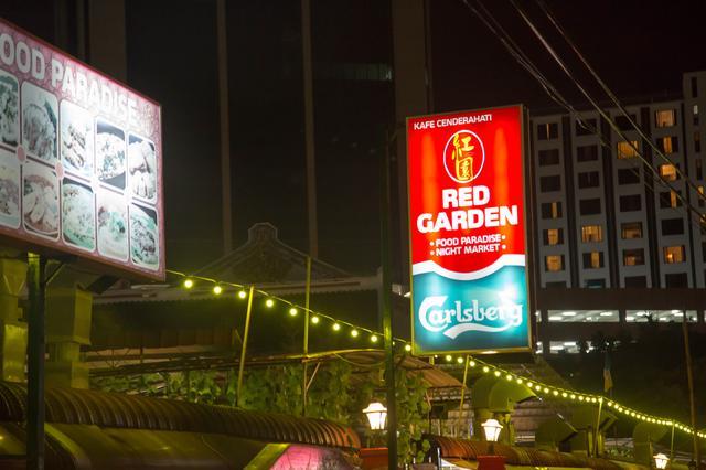 画像1: 屋台村・・・レッドガーデン (紅園)