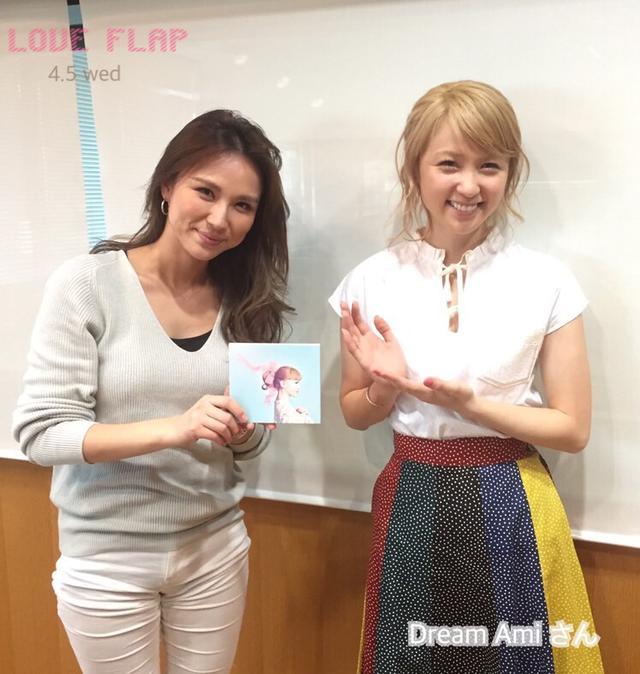 画像: 4/5(水)今日のゲスト「Dream Ami」さん