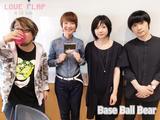 画像: 4/18(火)今日のゲスト「Base Ball Bear」
