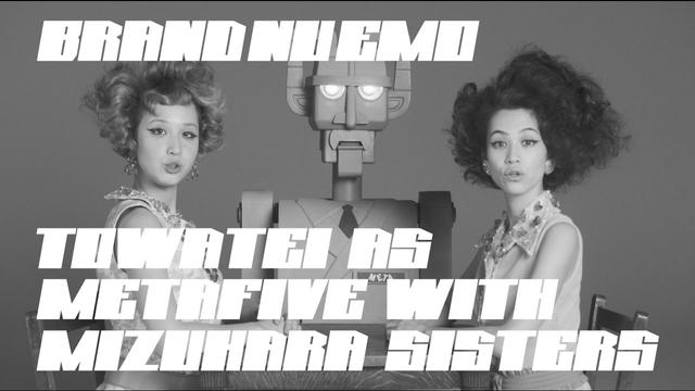 "画像: ""Brand Nu Emo"" TOWA TEI as METAFIVE with MIZUHARA SISTERS youtu.be"