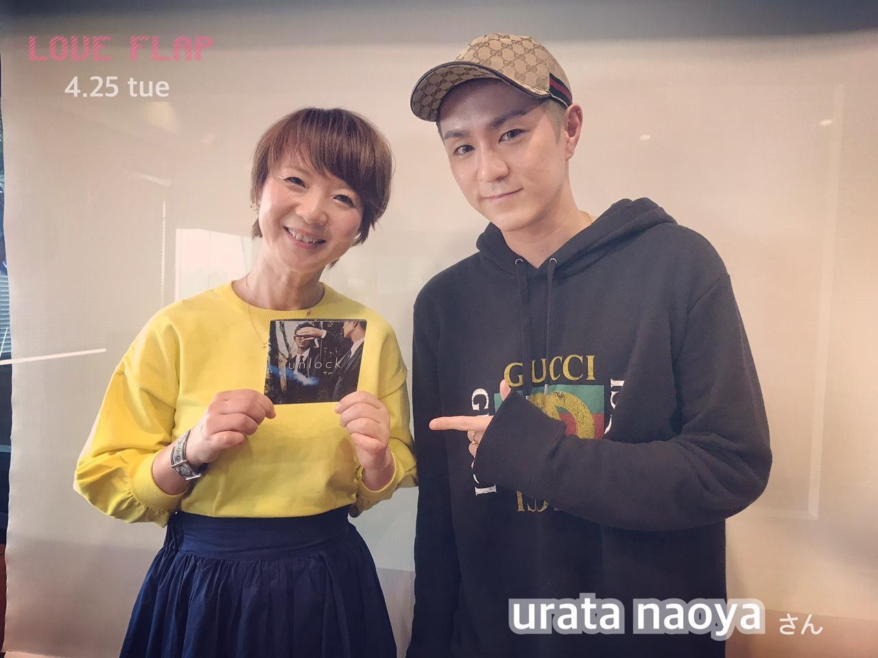 画像: 4/25(火)今日のゲスト「urata naoya (AAA)」さん