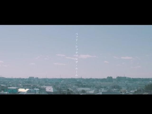 画像: 宇宙まお「ベッド・シッティング・ルーム」(4/26 2ndフルアルバム発売!) youtu.be