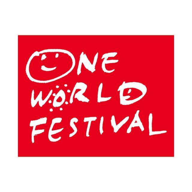 画像: 国際協力のお祭り「ワン・ワールド・フェスティバル」