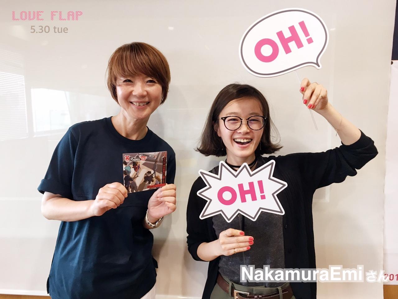 画像: 5/30(火)今日のゲスト「NakamuraEmiさん」