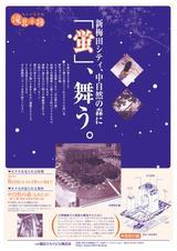 画像: 第13回こどもの日チャリティイベント | イベント情報 | 新梅田シティ