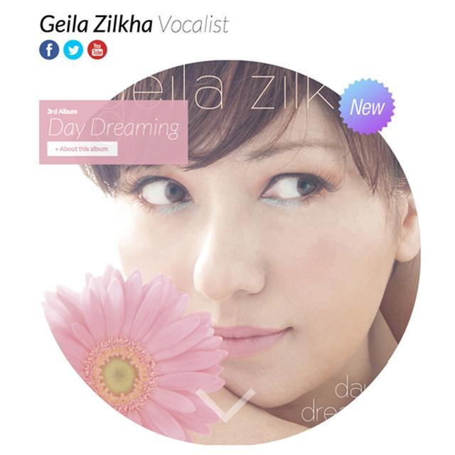画像: Geila Zilkha Vocalist