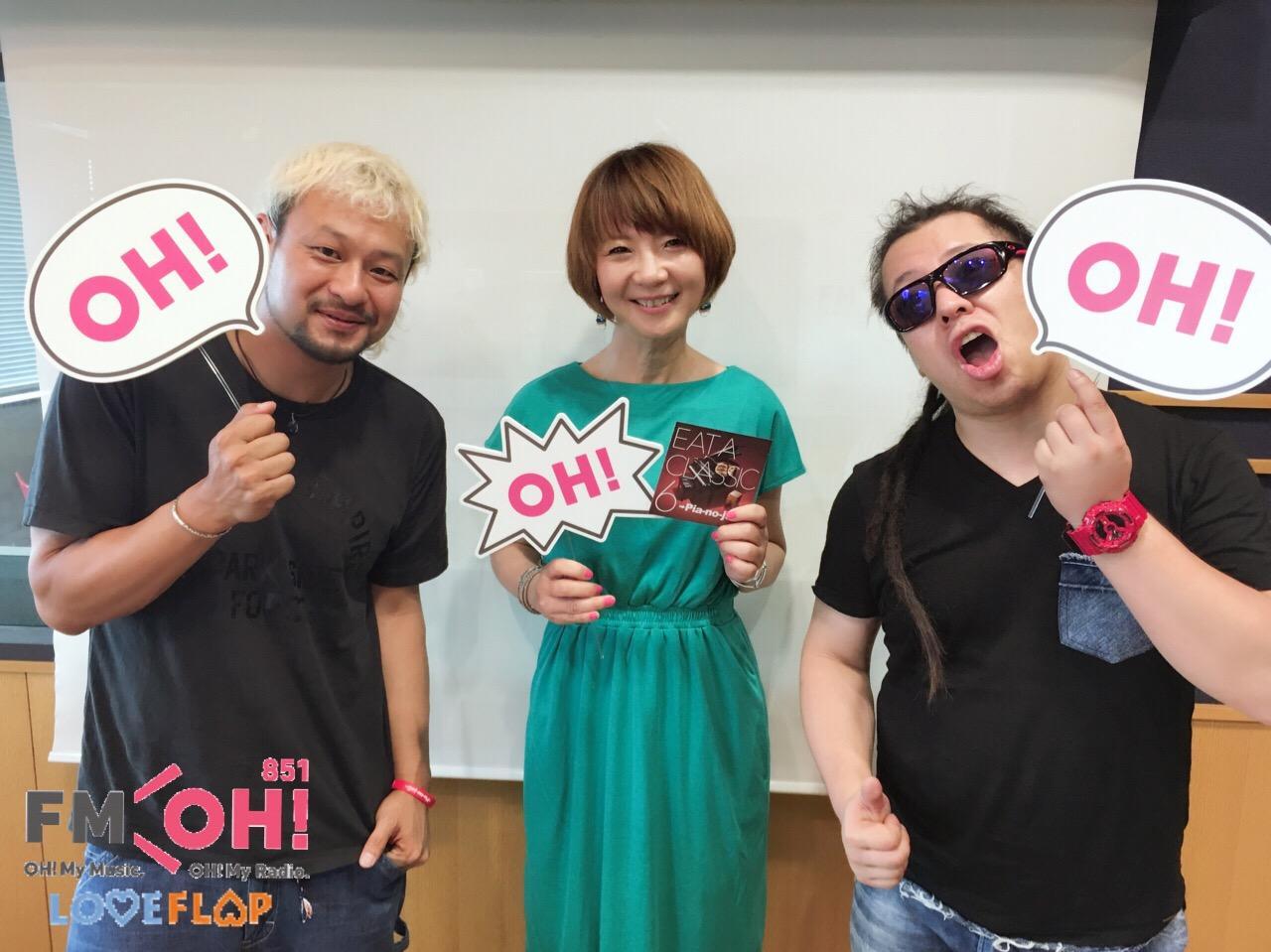画像: 8/1(木)今日のゲスト「→Pia-no-jaC←」