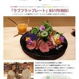 画像: 北海道料理 北新地 太田 (北新地/居酒屋)