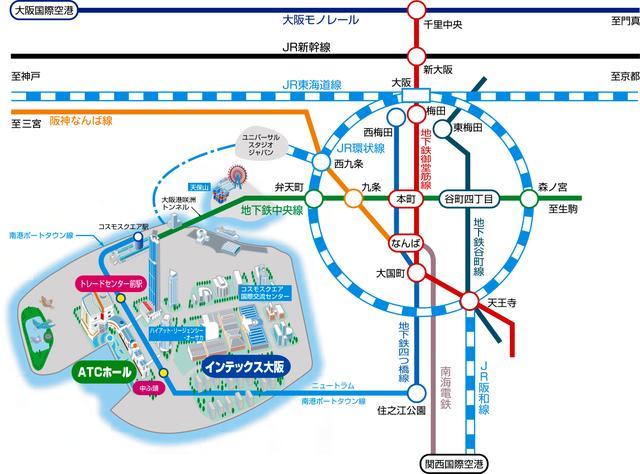画像: 交通アクセス・駐車場 | 大阪南港 ATCホール:オフィシャルWEBサイト
