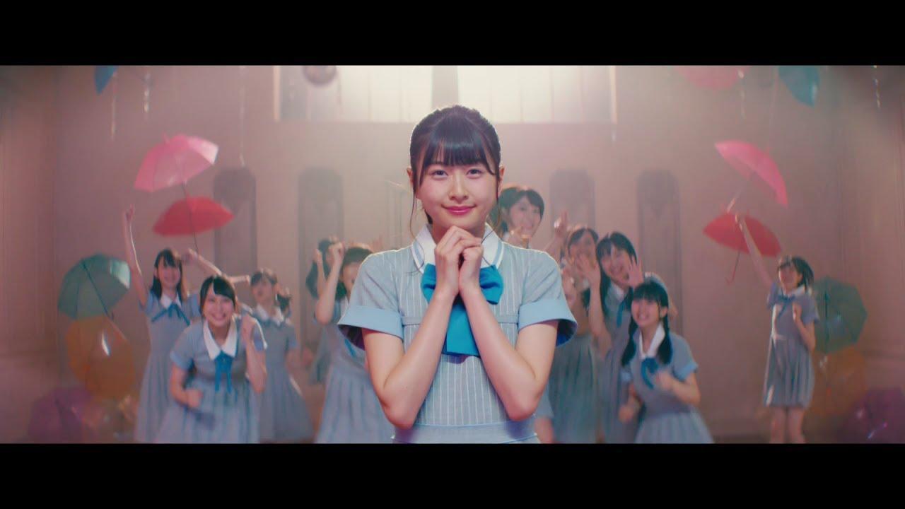 画像: 【MV full】キスは待つしかないのでしょうか? / HKT48[公式] youtu.be