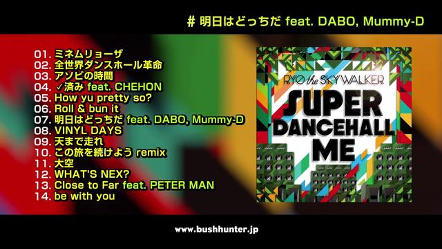 画像: RYO the SKYWALKER「SUPER DANCEHALL ME」 CM youtu.be