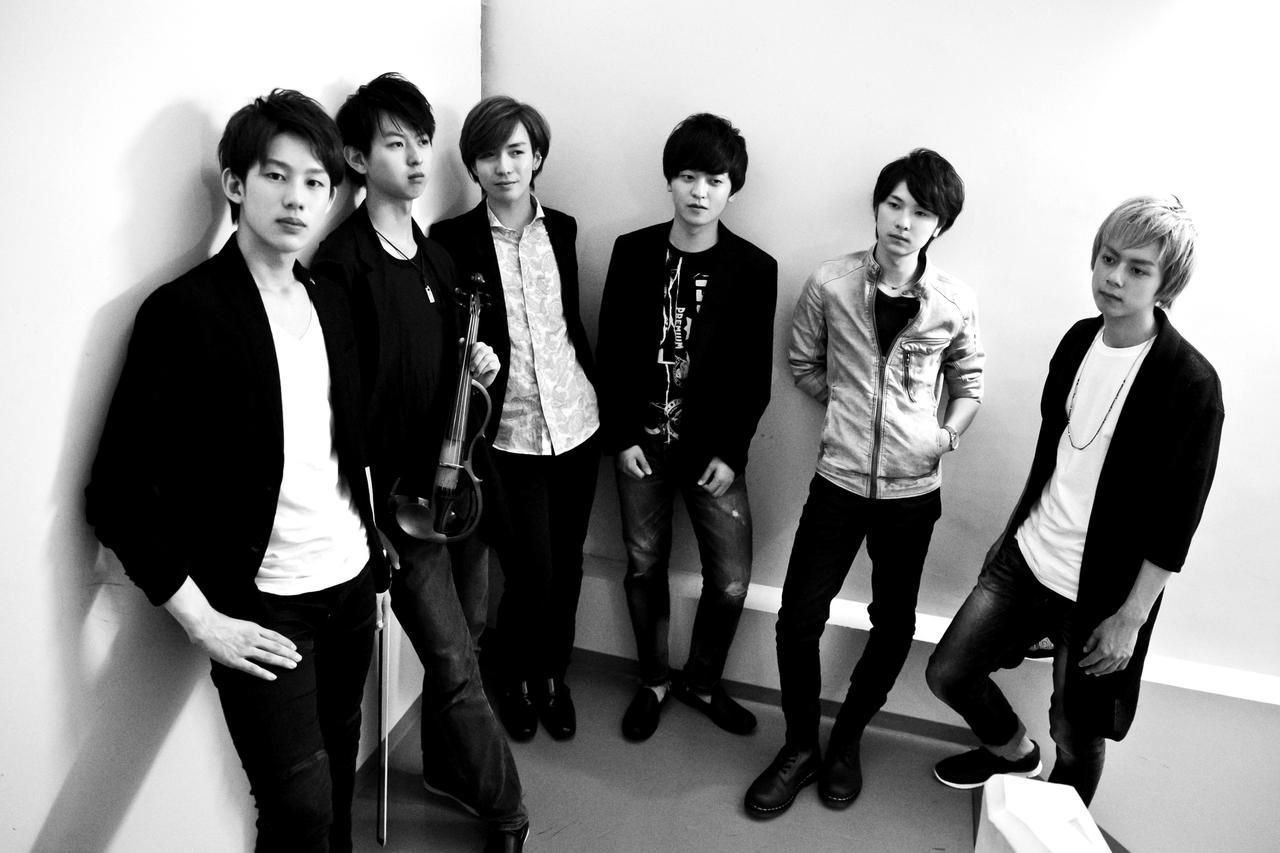 画像: Qyoto Official Website
