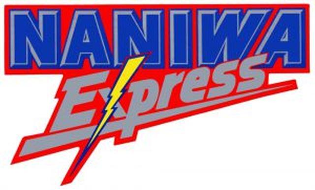 画像: NANIWA EXPRESS