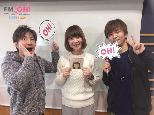画像: 11/21(火)今日のゲスト「kogakusyu翔」