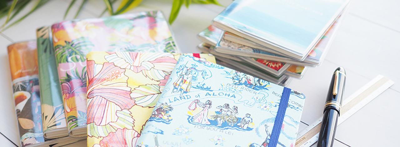 画像: ハワイ手帳 - ハワイ気分を楽しむ情報サイト&雑貨通販|Hawaii Lifestyle Club
