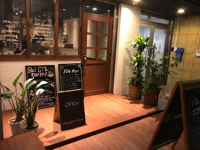 画像2: 「Bar ST&(バル・エスティアンド)」オープン