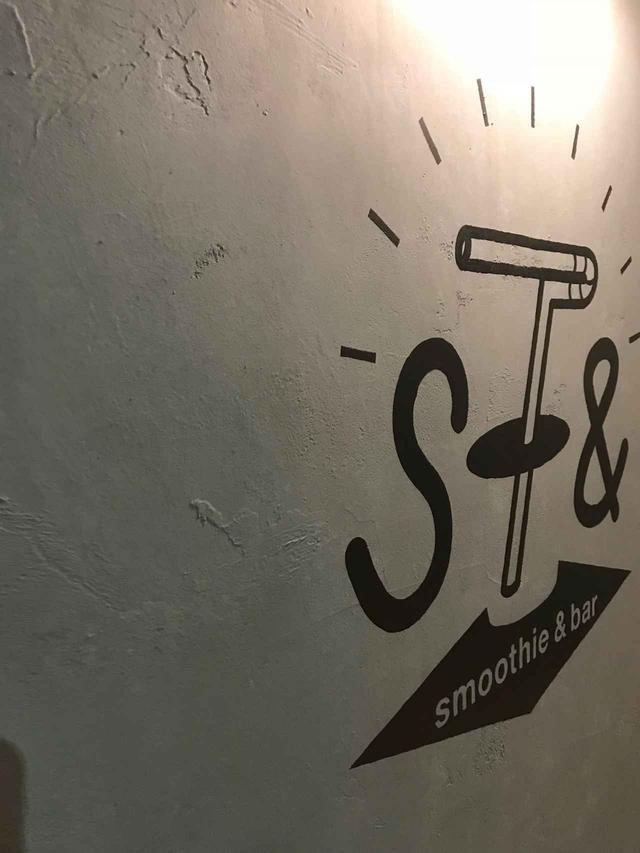 画像1: 「Bar ST&(バル・エスティアンド)」オープン