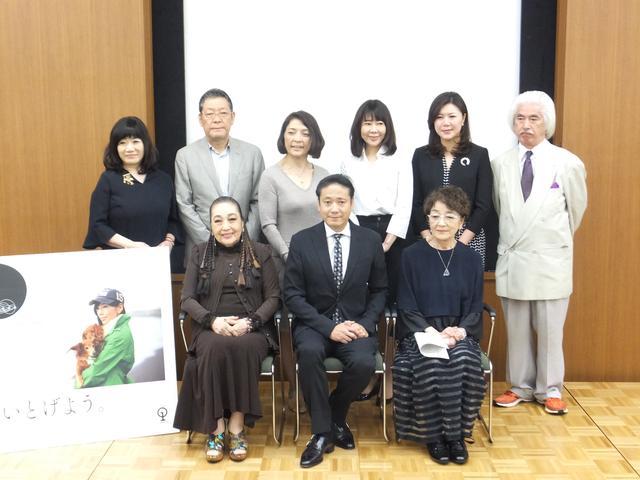 画像: 「川島なお美動物愛護基金」設立記者会見が行われました。