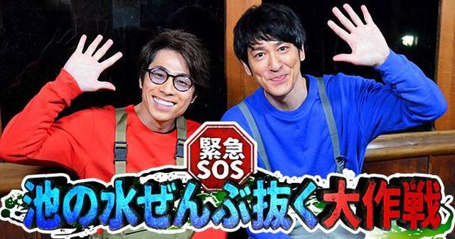 画像: 池の水ぜんぶ抜く:テレビ東京