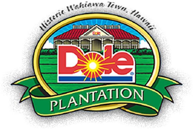 画像: Dole Plantation | Hawaii's Complete Pineapple Experience