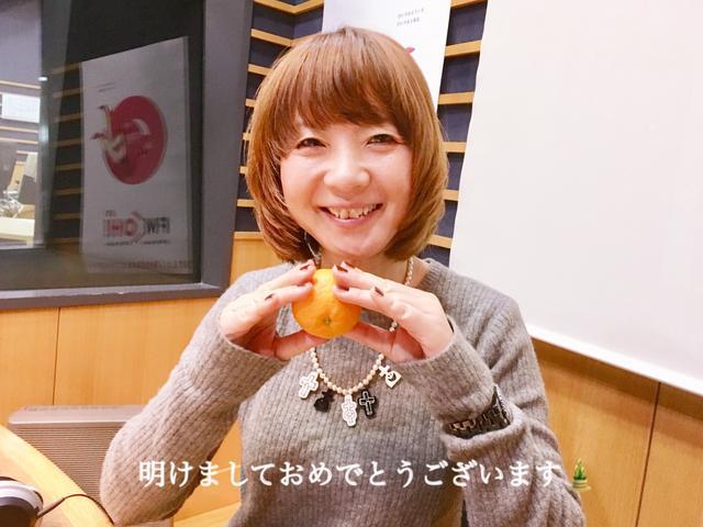 画像: 今日のメニュー(2018/1/1 Mon)