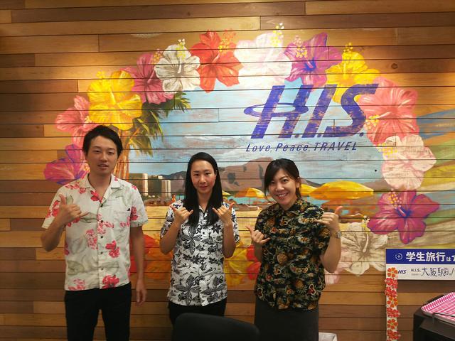 画像4: H.I.S.大阪駅前ハワイ支店に行ってきました!