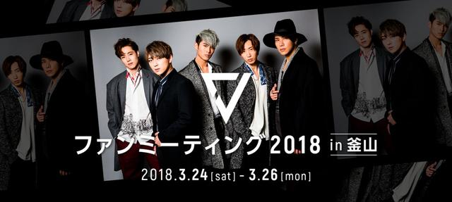 画像: CODE-V JAPAN OFFICIAL SITE