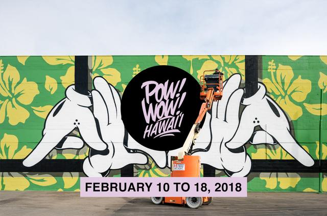 画像: HOME PAGE - POW! WOW! Hawaii