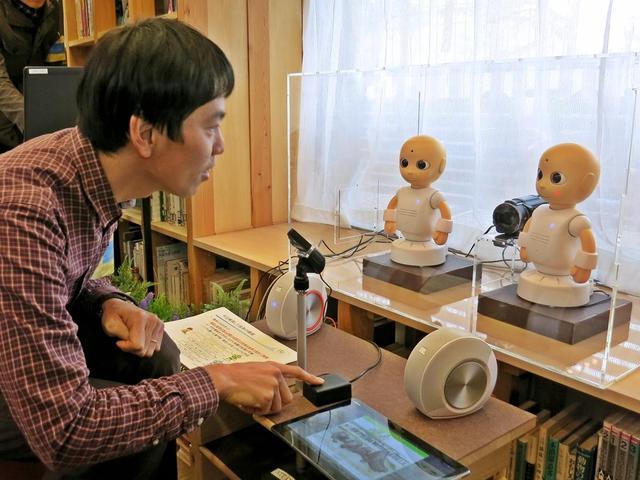 画像: 京都市動物園で対話AIロボット実証実験 「話し掛けて鍛えて」