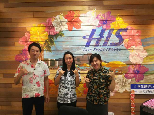 画像2: H.I.S.大阪駅前ハワイ支店の今!オススメのツアー!