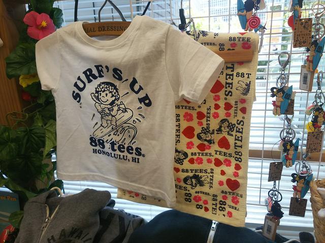 画像5: H.I.S.大阪駅前ハワイ支店からのお知らせです。
