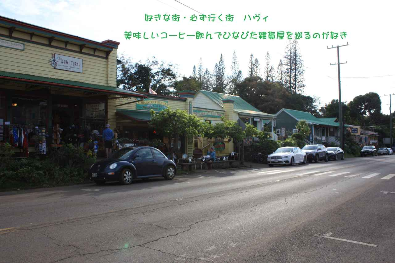画像7: リスナー和代さんのハワイ滞在記