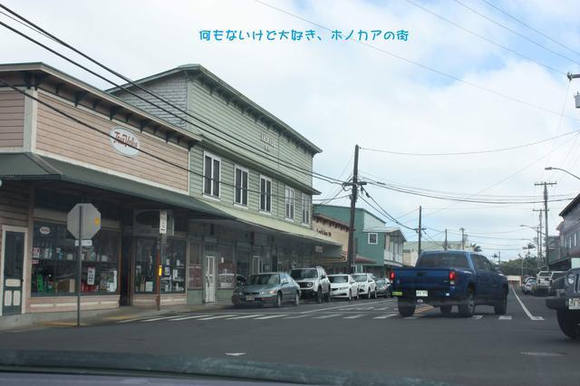 画像5: リスナー和代さんのハワイ滞在記