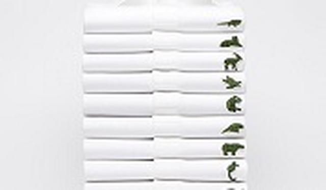 画像: 買うことで野生動物の保護活動を支援できるポロシャツ
