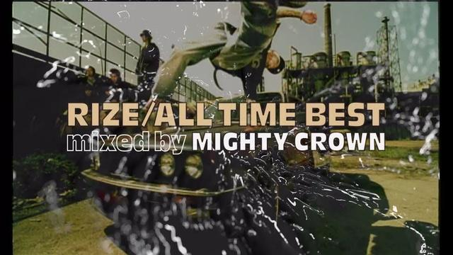 画像: RIZE 「ALL TIME BEST mixed by MIGHTY CROWN」SPECIAL DIGEST youtu.be