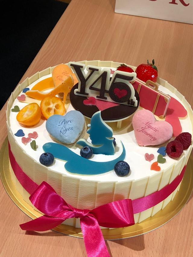 画像: 松任谷由実 エスコヤマスペシャルデコレーションケーキエントリー注意事項