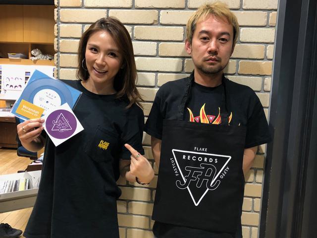 画像: 2018/4/18(水)FLAKE FM 復活!