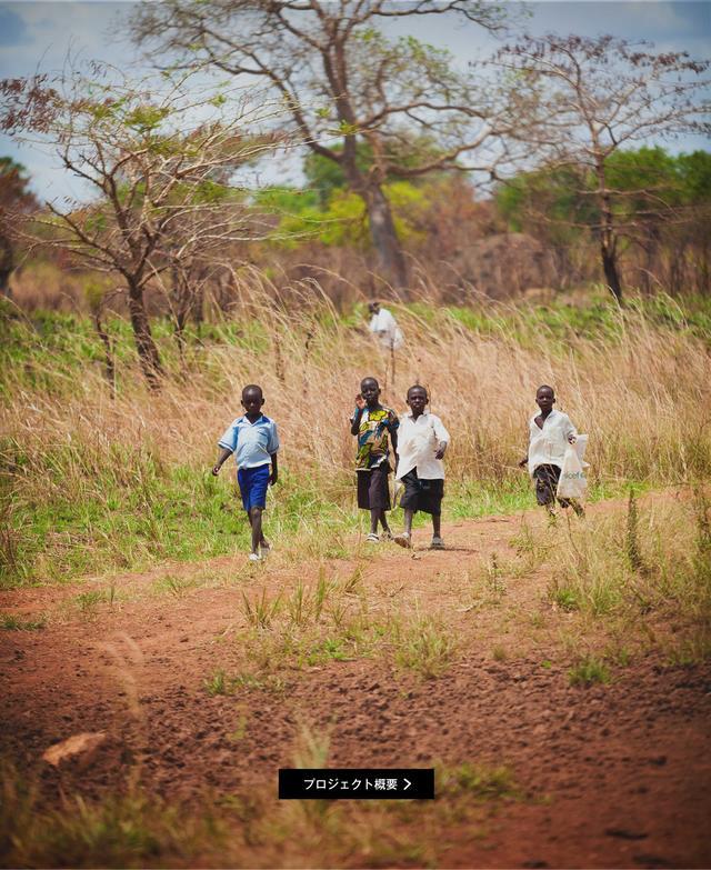 画像: SARAYA | 100万人の手洗いプロジェクト