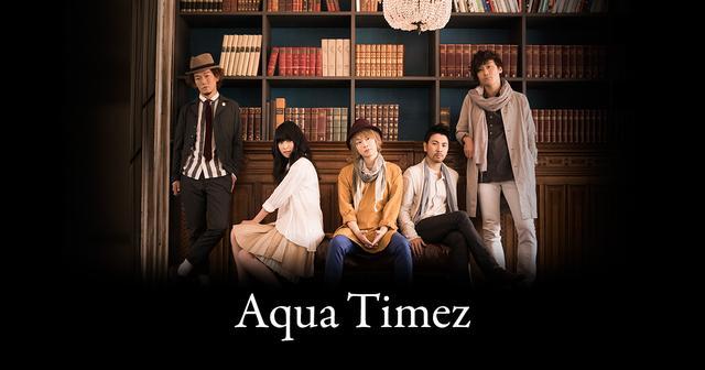 画像: Aqua Timez official Website