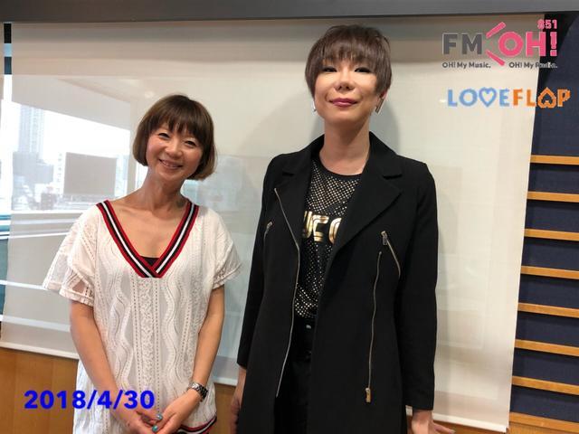 画像: 2018/4/30(月)ゲスト:星屑スキャット