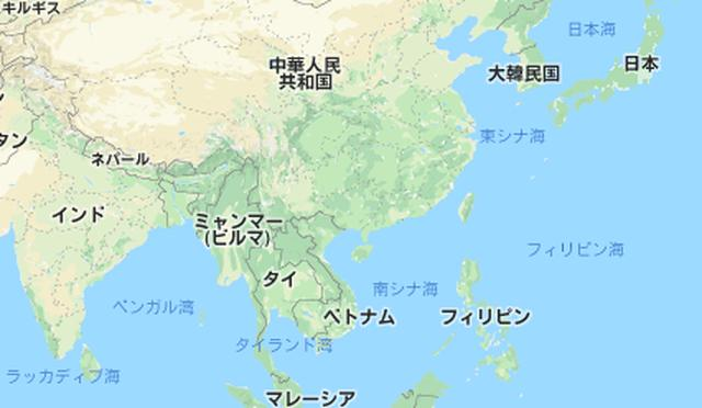 画像1: 始まりました!スリランカってどこにあるの?