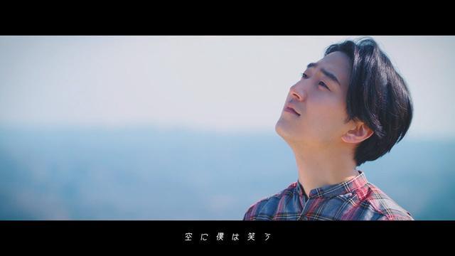 画像: 村上佳佑「空に笑う」Music Video Short ver. youtu.be