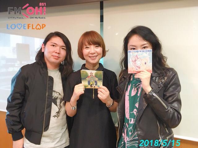 画像: 2018/5/15(火)ゲスト:Mili