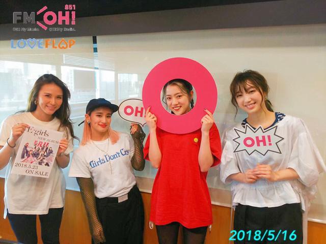 画像: 2018/5/16(水)ゲスト:E-girls