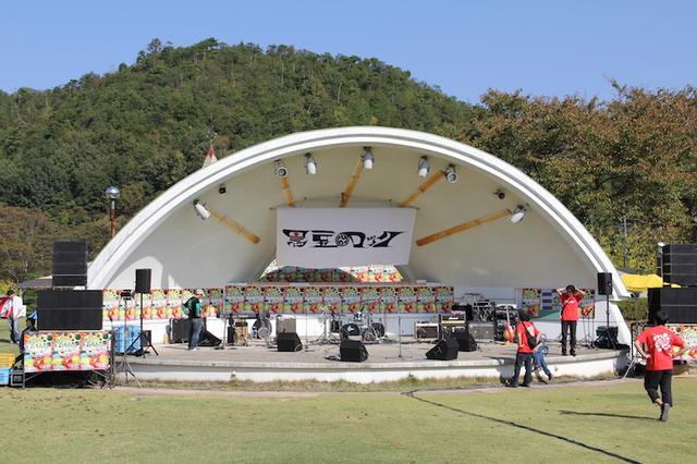 画像: 5月31日開催決定 黒豆ロックフェスティバル。今年も音楽と京丹波の食がコラボレーション!芝生の上で一日のんびり遊びましょう。